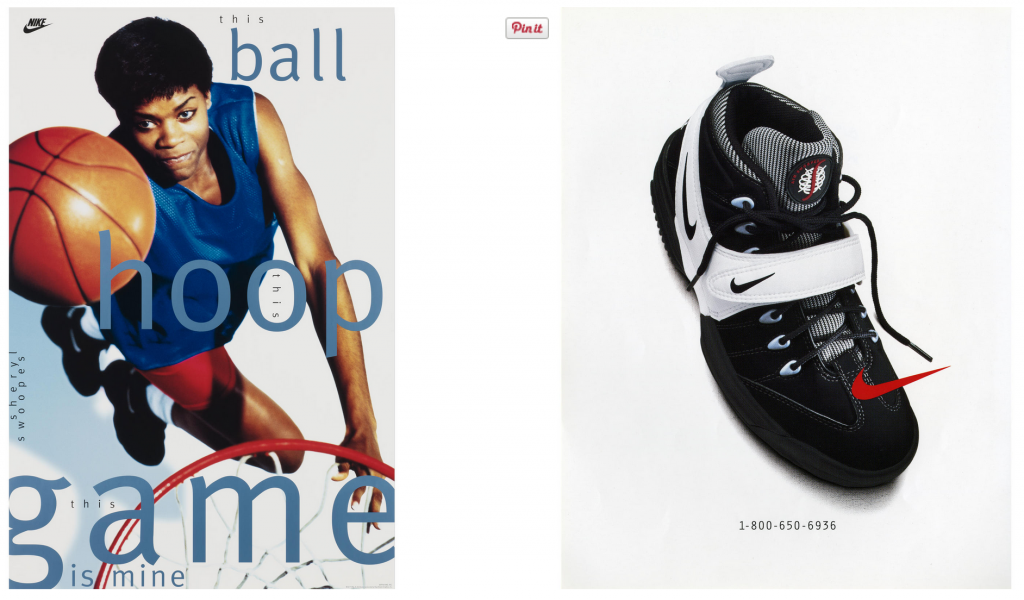 Nike - Sheryl Swoopes and the rise of female sport heroines (Mid 1990s)